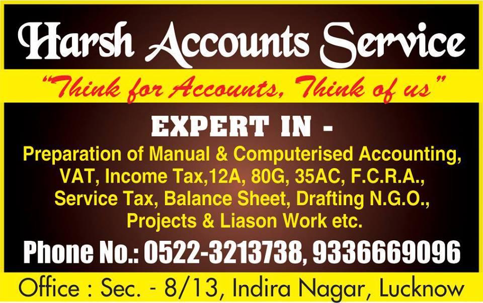 Accounts Service
