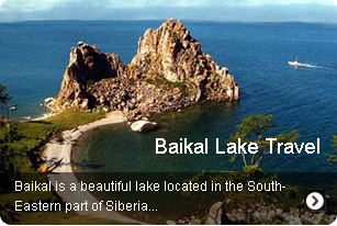 Adventure Tours (Baikal Lake)