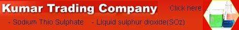 Move to Kumar Trading Company